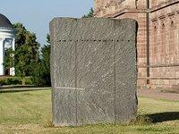 Granitblock:Nils Klinger.jpg